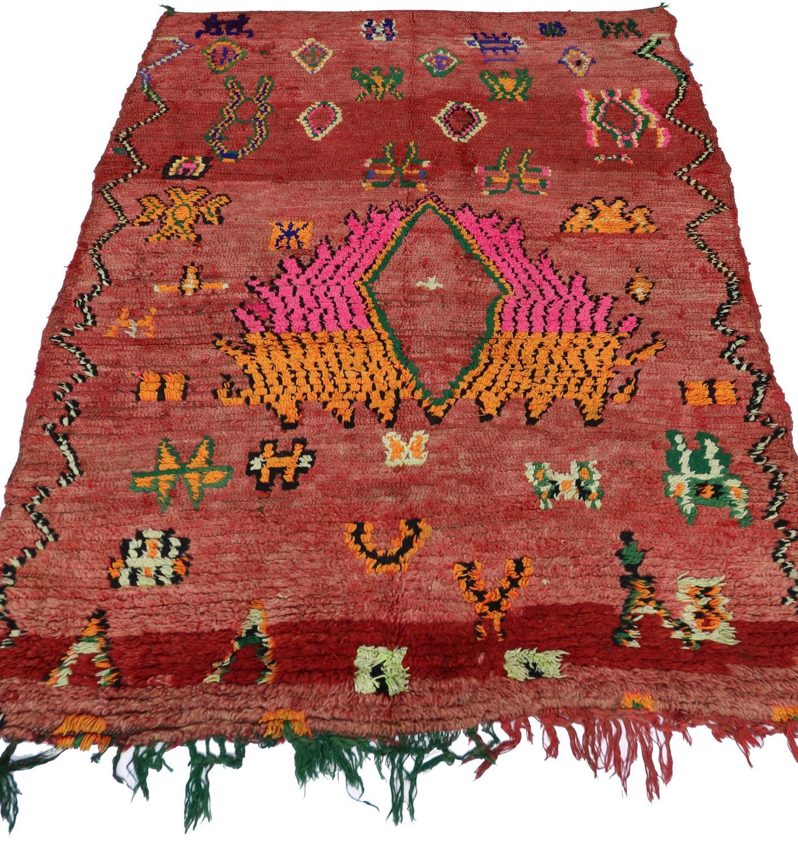 Vintage Berber Moroccan Rug At 1stdibs