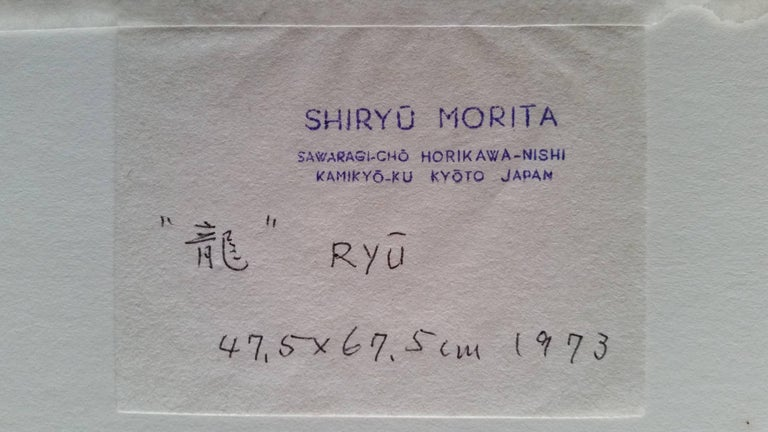 Japanese Painting by Morita Shiryu For Sale