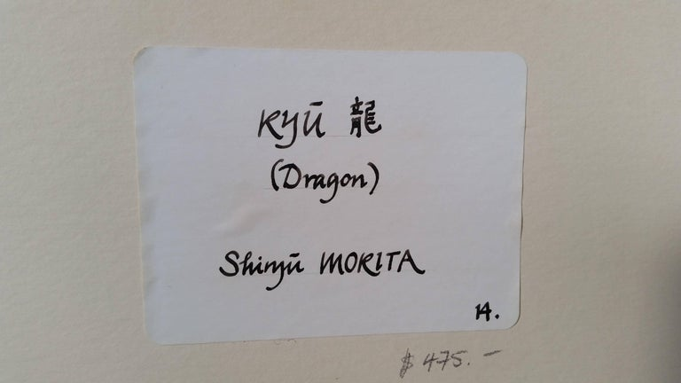 Painting by Morita Shiryu In Good Condition For Sale In Providence, RI