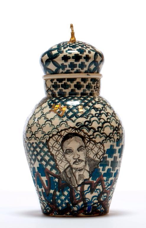 Contemporary Homage to Them Decorative Porcelain Jar   4