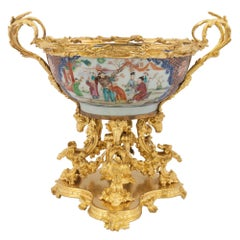 French 19th Century Louis XV Style Famille Rose Chinese Porcelain Centrepiece
