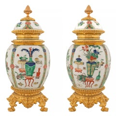 Pair of 19th Century Chinese Export Porcelain Lidded Urns