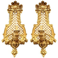 Important Pair of 19th Century French Louis XV Bronze Dore Ornate Sconces