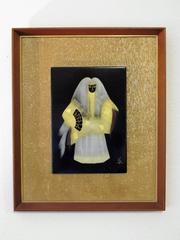 Vintage Japanese Lacquer Kabuki Actor Plaque