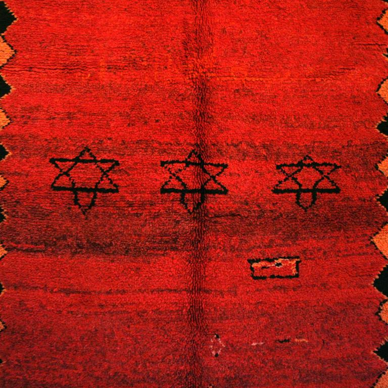 Tribal Vintage Judaica Berber Carpet with Stars of David For Sale
