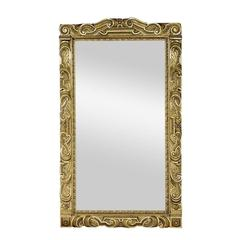Very Large Baroque Style Richly Carved Giltwood Mirror