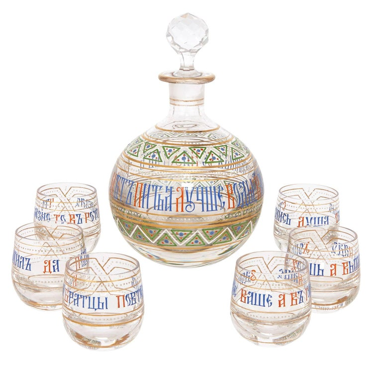 Antique Russian Glass and Enamel Vodka Drinking Set For Sale
