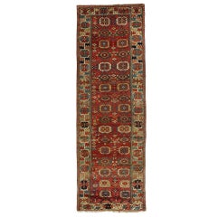 Antique Persian Rugs, Carpet Runners from Bijar