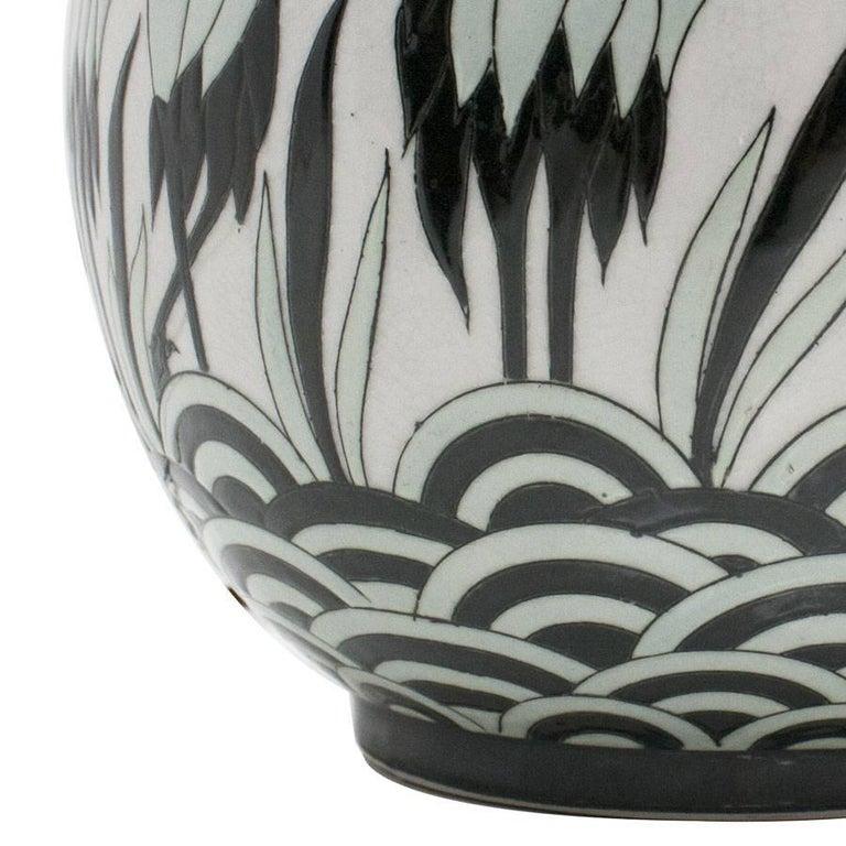 Contemporary Art Deco Porcelain Vase For Sale