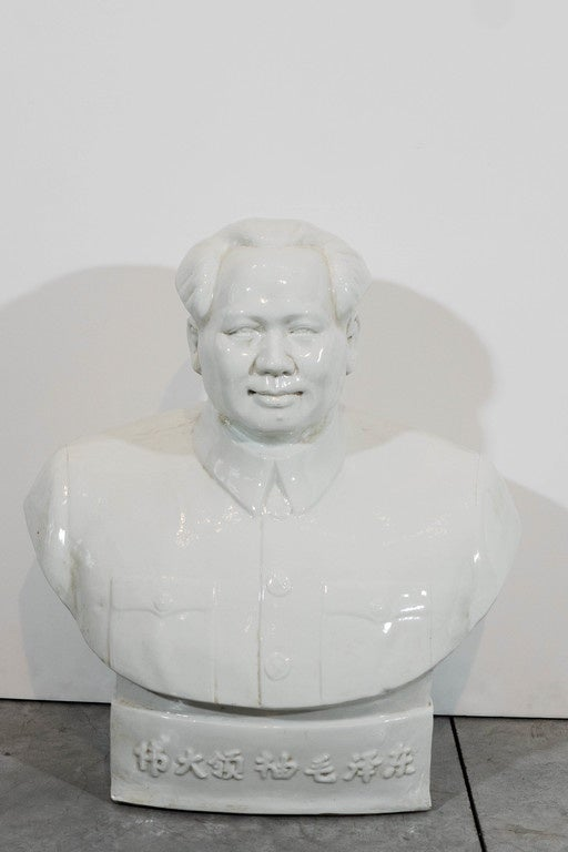 A large 1960s cultural revolution porcelain bust of Chairman Mao. A great historical artifact with an imposing presence. Beijing, circa 1960s. CR751.