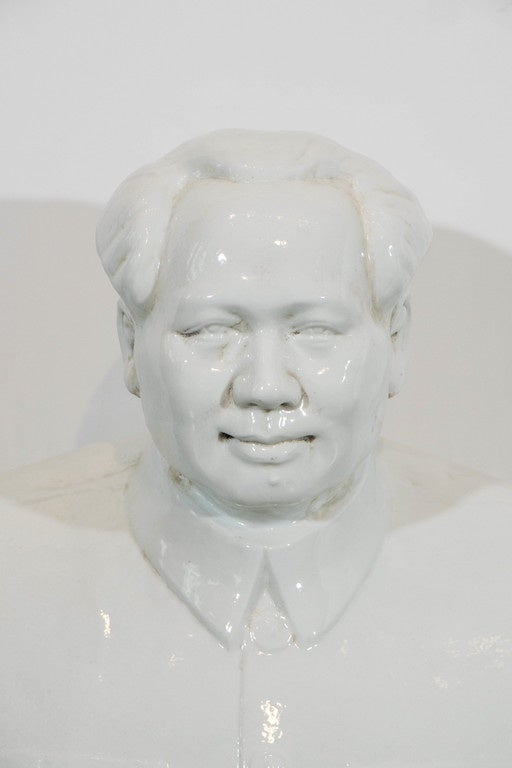 Chinese Large Cultural Revolution Period Mao Bust For Sale