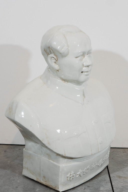 Mid-20th Century Large Cultural Revolution Period Mao Bust For Sale