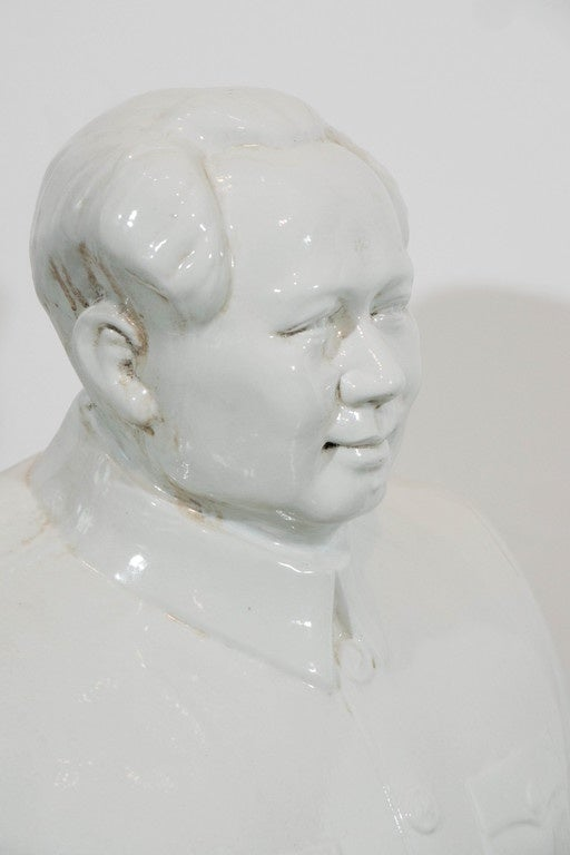 Ceramic Large Cultural Revolution Period Mao Bust For Sale