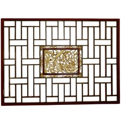 Chinese Lacquered Giltwood Carved Huge Panel Lattice Phoenix Rising 18/19th c.