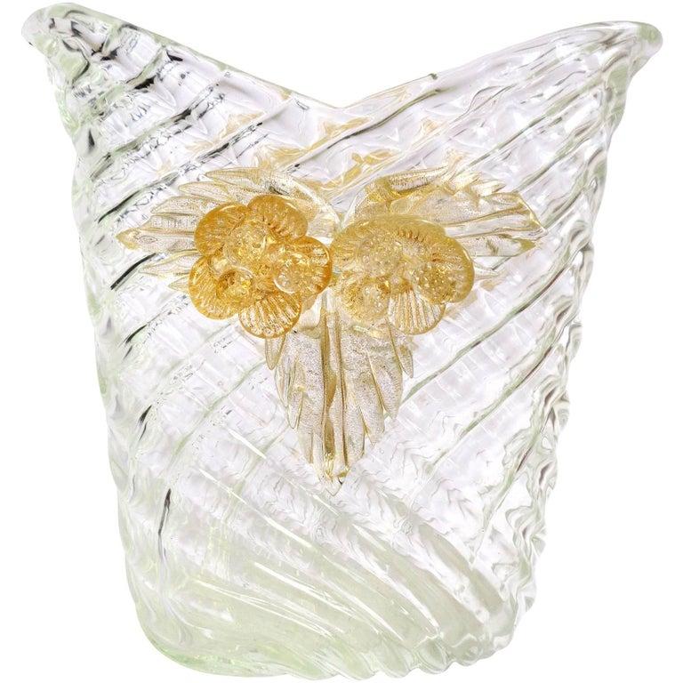 Seguso Vetri d'Arte Murano Diamond Quilted Gold Italian Art Glass Flower Vase For Sale
