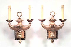 Pair of American Victorian Gilt Bronze Wall Sconces