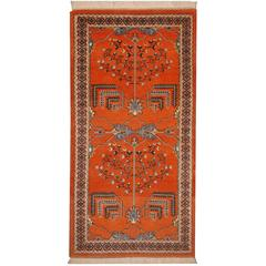 Persian Rug from the Lori Tribe / Loribaft