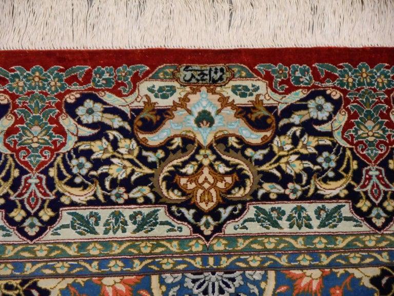 Persian Qum Pure Silk Rug In Excellent Condition For Sale In Lohr, Bavaria, DE