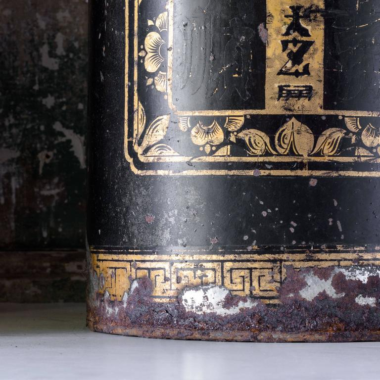 Late19th Century Toleware Tea Canisters For Sale 4