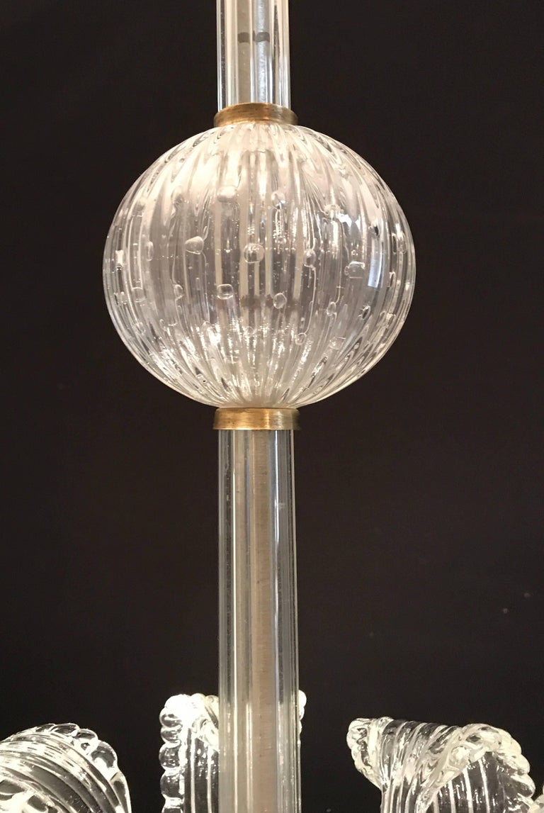 Art Deco Elegant Barovier Handblown Glass Pendant Lantern, 1930s  For Sale
