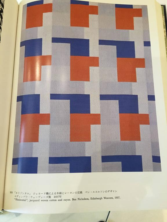 Set of Three Folio Books on Textile Design, 1980 In Excellent Condition For Sale In San Francisco, CA