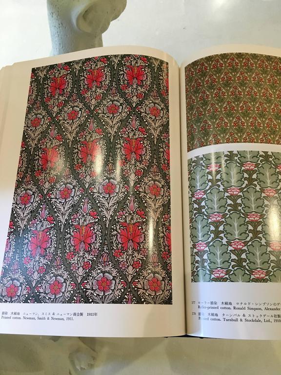 20th Century Set of Three Folio Books on Textile Design, 1980 For Sale