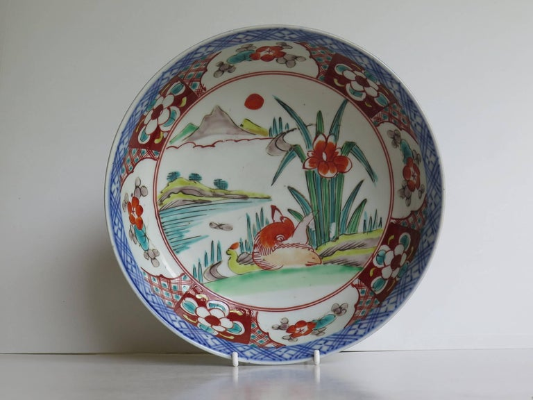 Japanese Porcelain Footed Bowl Hand-Painted Polychrome Water Side Scene For Sale 3
