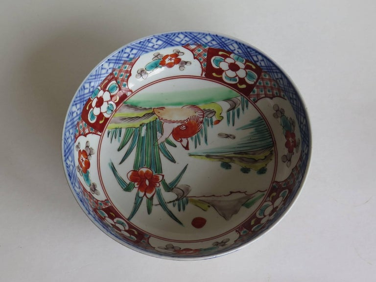 Japanese Porcelain Footed Bowl Hand-Painted Polychrome Water Side Scene For Sale 4
