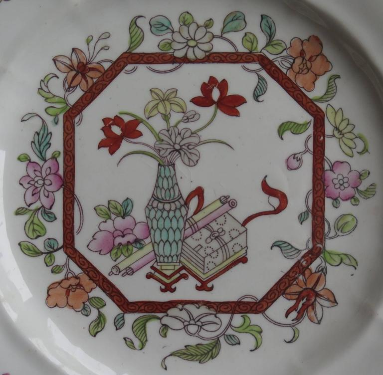 Mason's Ironstone Sandwich Plate or Dish box & vase Chinoiserie Ptn, Circa 1840 In Good Condition For Sale In Lincoln, Lincolnshire