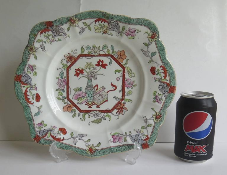 Mason's Ironstone Sandwich Plate or Dish box & vase Chinoiserie Ptn, Circa 1840 For Sale 2