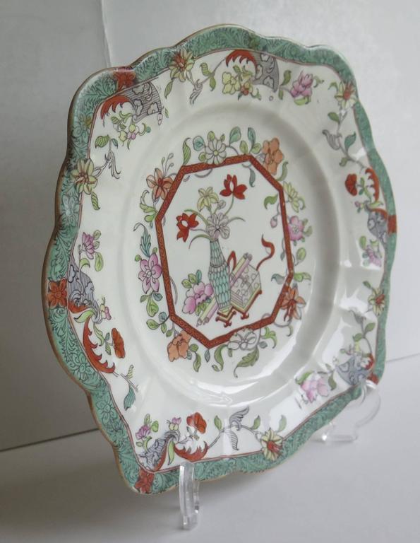 English Mason's Ironstone Sandwich Plate or Dish box & vase Chinoiserie Ptn, Circa 1840 For Sale