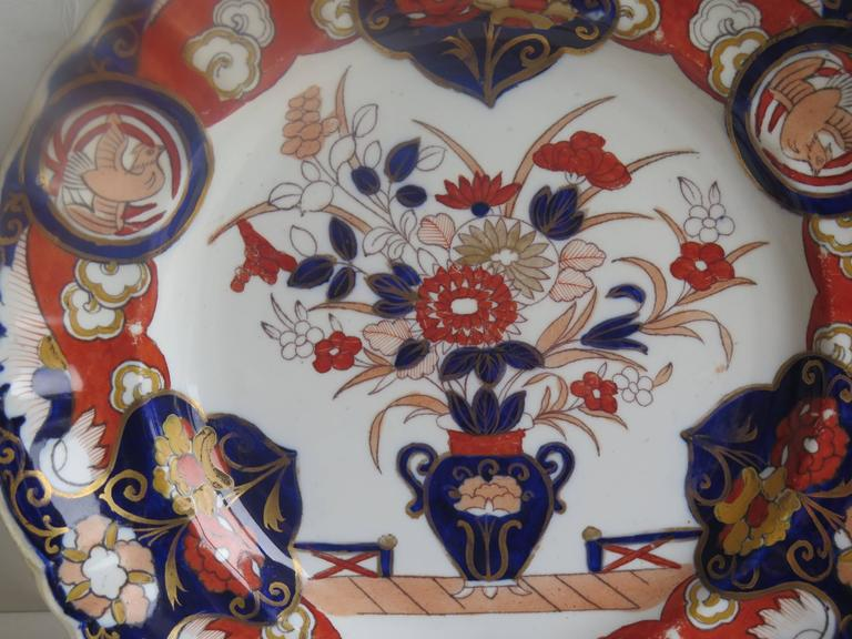 Chinoiserie Mason's Ironstone Large Dinner Plate Fence Vase and Doves Pattern, Circa 1825 For Sale