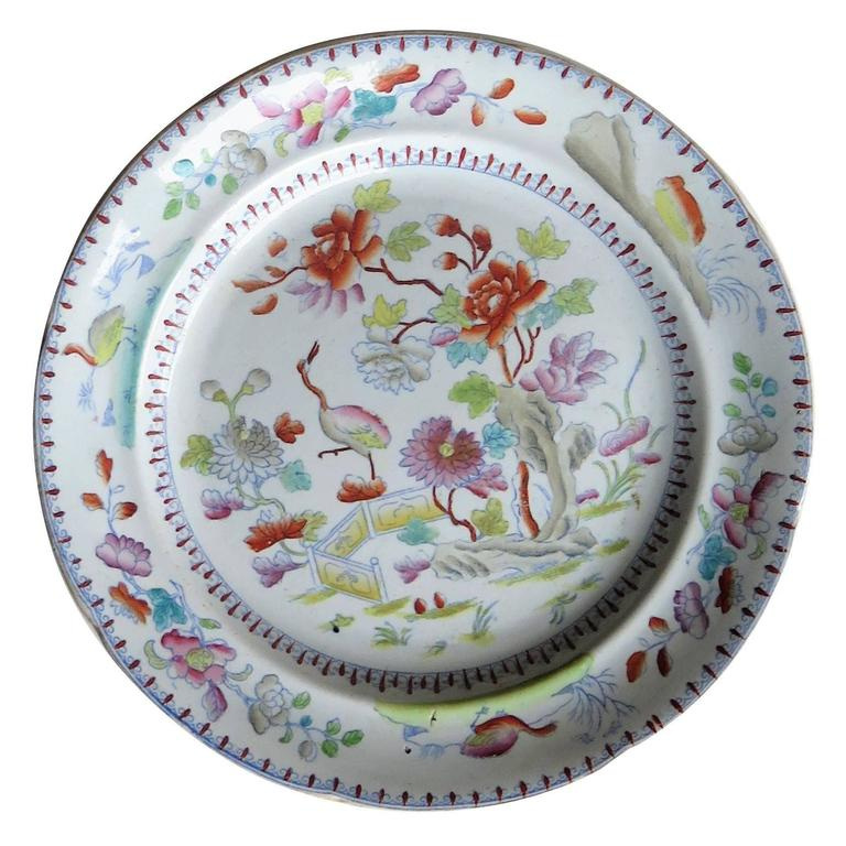 Georgian Davenport Ironstone Dinner Plate Pattern 27 Hand-Painted Circa 1810 For Sale  sc 1 st  1stDibs & Georgian Davenport Ironstone Dinner Plate Pattern 27 Hand-Painted ...