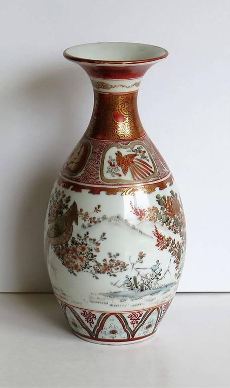 Japanese Satsuma Vase Porcelain Hand Painted 19th Century Meiji