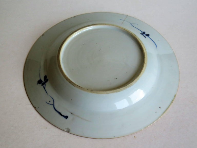 18th Century Chinese Export Porcelain Plate Blue and White, Qing Circa 1735 For Sale 5