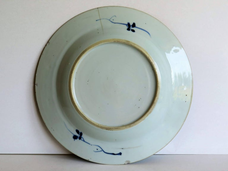 18th Century Chinese Export Porcelain Plate Blue and White, Qing Circa 1735 For Sale 6