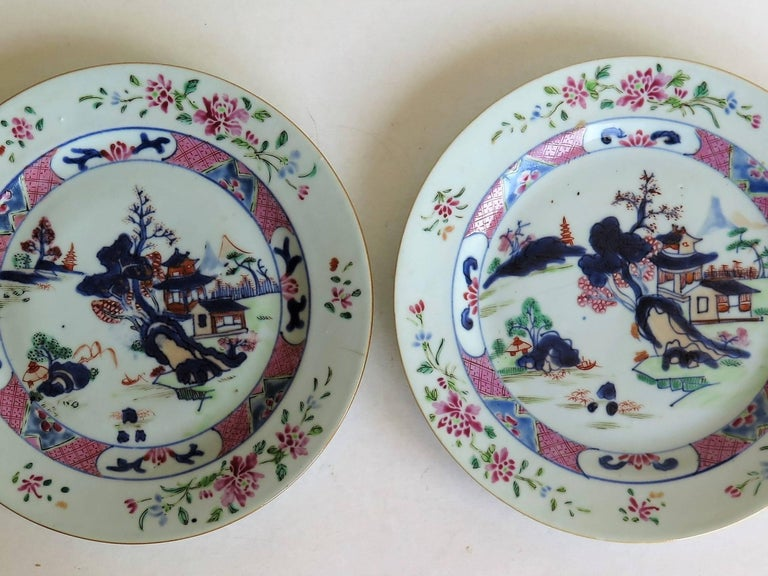 Mid 18th Century PAIR of Chinese Porcelain Plates Famille Rose, Qing Qianlong For Sale 1