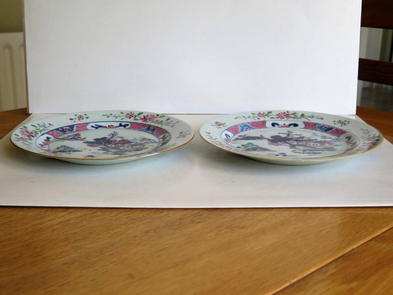 Mid 18th Century PAIR of Chinese Porcelain Plates Famille Rose, Qing Qianlong For Sale 4