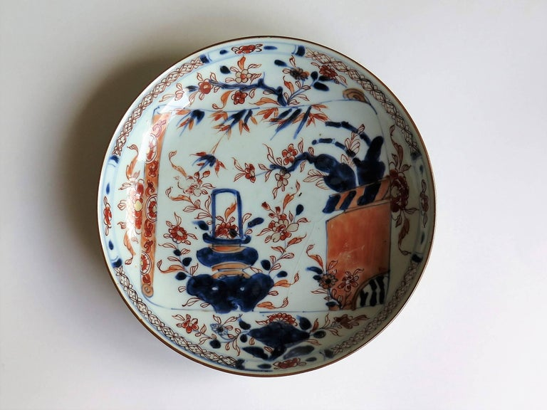 Early 18th Century Chinese Porcelain Deep Plate or Dish,  Qing Ca 1720 In Good Condition For Sale In Lincoln, Lincolnshire