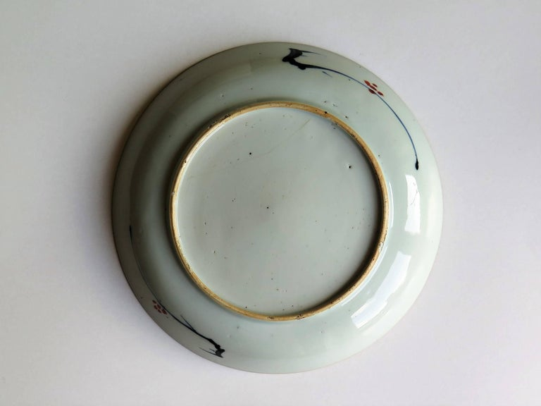 Early 18th Century Chinese Porcelain Deep Plate or Dish,  Qing Ca 1720 For Sale 5