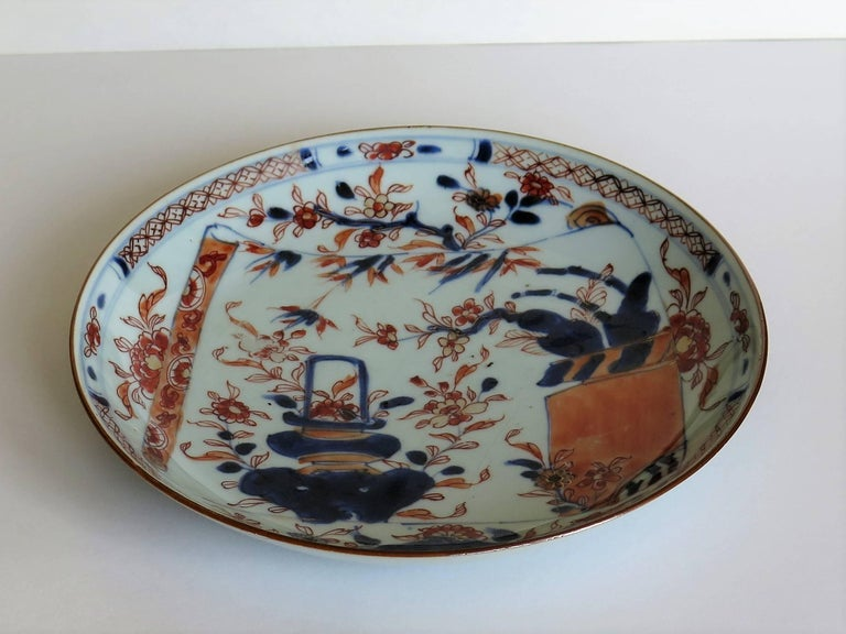 Early 18th Century Chinese Porcelain Deep Plate or Dish,  Qing Ca 1720 For Sale 1