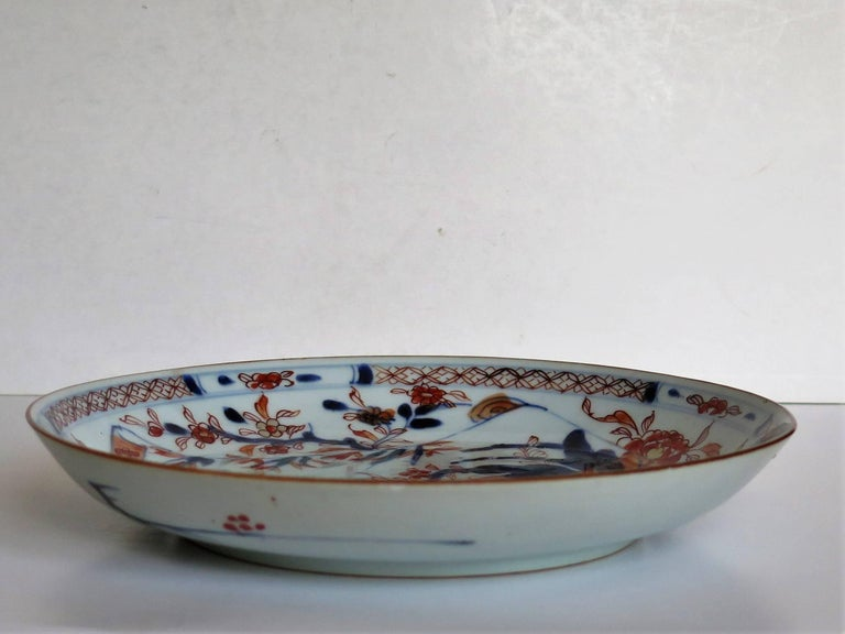 Early 18th Century Chinese Porcelain Deep Plate or Dish,  Qing Ca 1720 For Sale 2