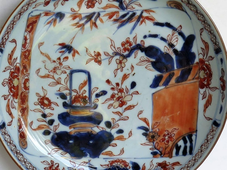 Early 18th Century Chinese Porcelain Deep Plate or Dish,  Qing Ca 1720 For Sale 3
