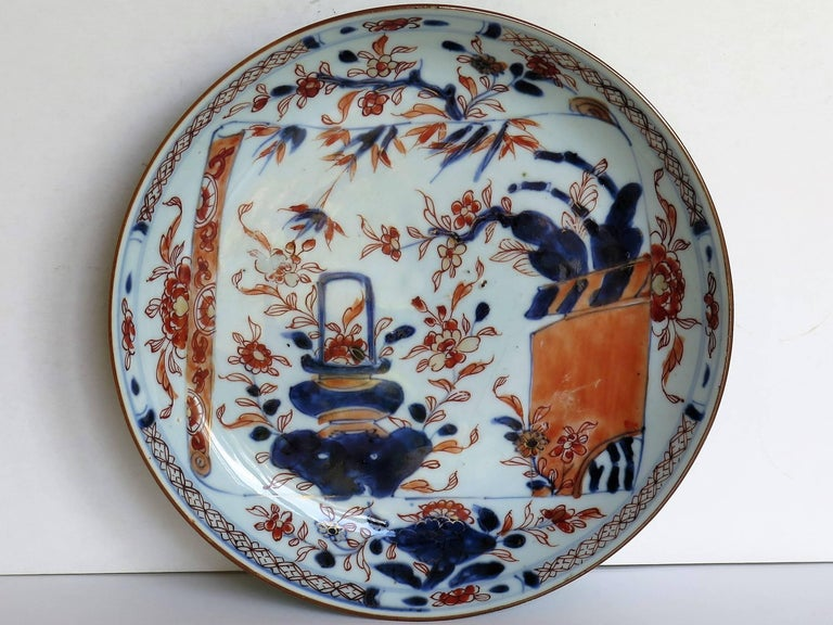 Hand-Painted Early 18th Century Chinese Porcelain Deep Plate or Dish,  Qing Ca 1720 For Sale