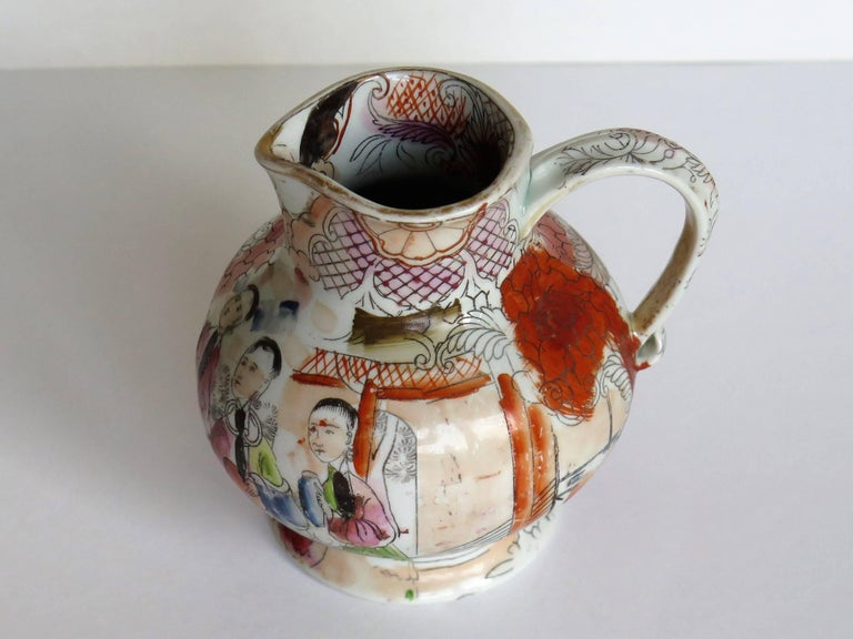 Rare shape Mason's Ironstone Jug Red Scale Conversation Pattern, circa 1820 For Sale 1