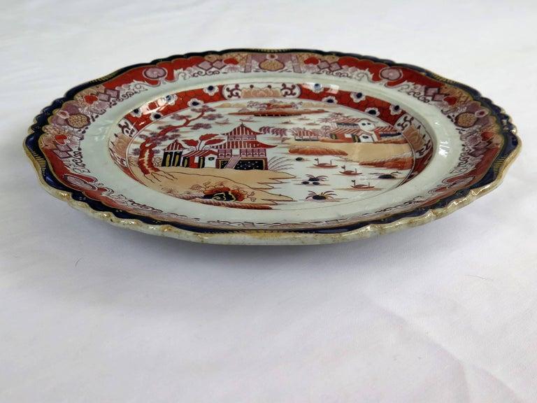 19th Century Six Mason's Ashworth's Ironstone Large Dinner Plates Chinoiserie, circa 1865 For Sale