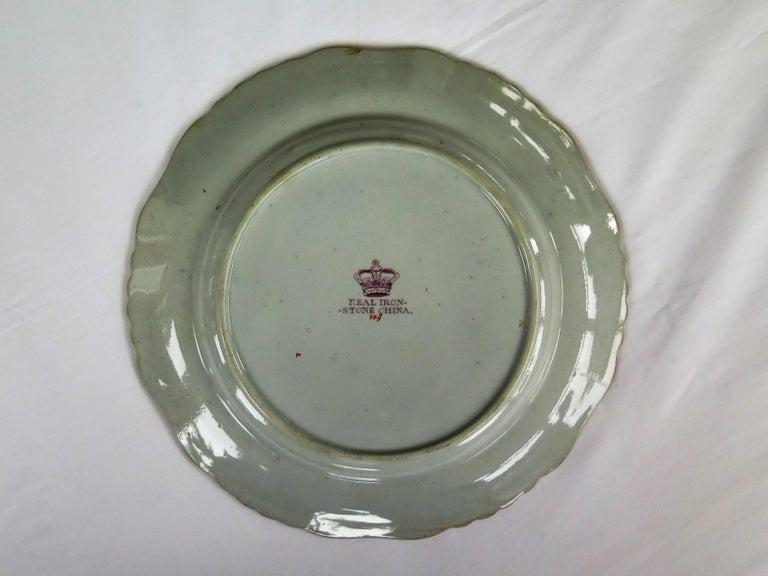 Six Mason's Ashworth's Ironstone Large Dinner Plates Chinoiserie, circa 1865 For Sale 2