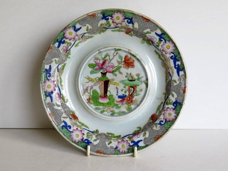 19th Century Early Mason's Ironstone Teapot Stand Table and Flower Pot Pattern, circa 1815 For Sale