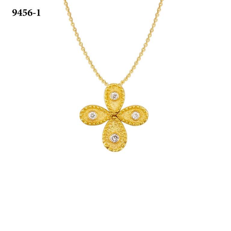 Byzantine Georgios Collection 18 Karat Yellow Gold Diamond Granulation Cross with Chain  For Sale