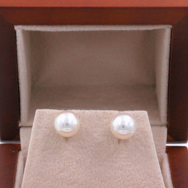 MIKIMOTO Style: Cultured Akoya Pearl Stud Earrings Metal:  18k White Gold Size:  7.5 MM Pearl Size Color:  White Luster Hallmark:  Mikimoto signature M 750 Includes:  Elegant Earring Box  Retail Value:  $1,060